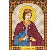 Набор для вышивки бисером Св. Мч. Эдуард (Эдвард) Король Английский